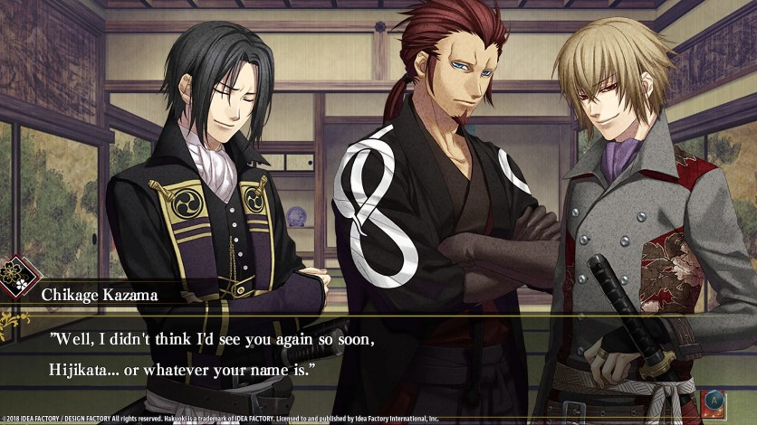 Screenshot 4 - Hakuoki: Edo Blossoms