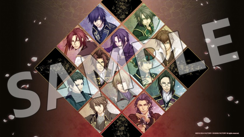 Screenshot 4 - Hakuoki: Edo Blossoms - Deluxe Pack