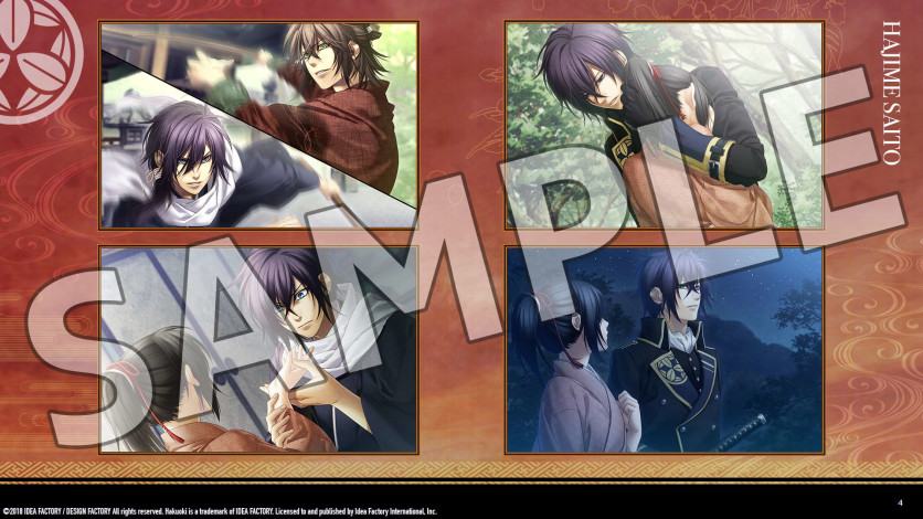 Screenshot 3 - Hakuoki: Edo Blossoms - Deluxe Pack