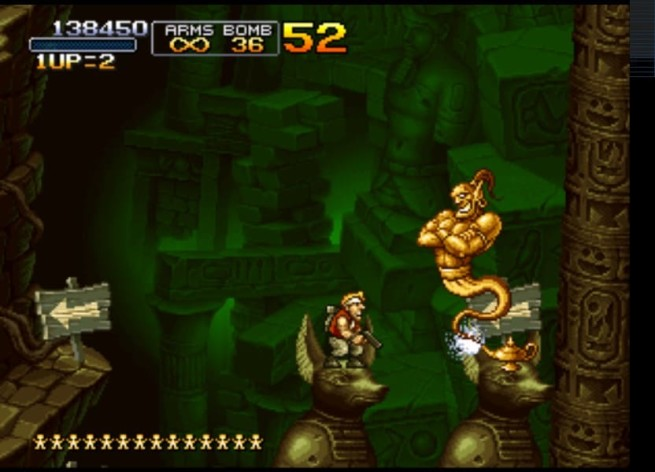 Screenshot 1 - METAL SLUG X