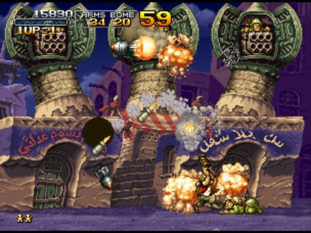Screenshot 3 - METAL SLUG X