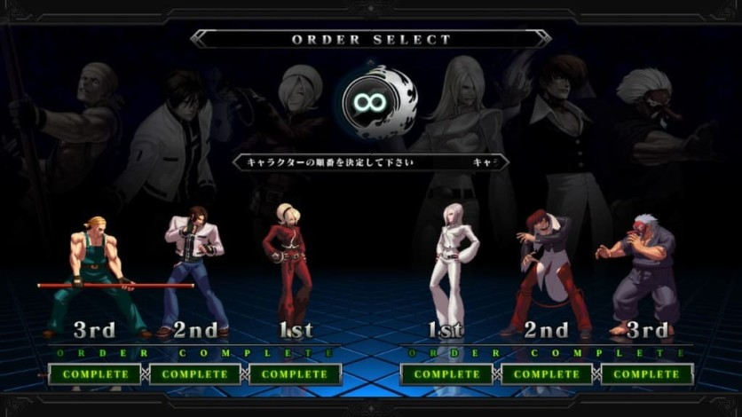 Screenshot 2 - The King of Fighters XIII Steam Edition