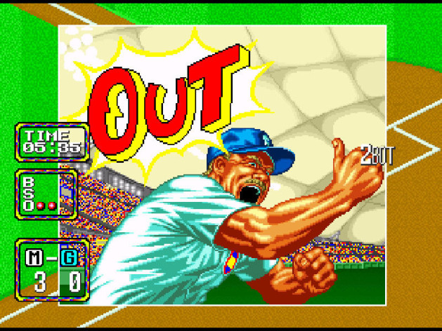 Screenshot 5 - Baseball Stars 2