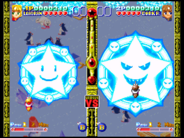 Screenshot 4 - Twinkle Star Sprites