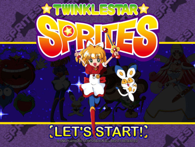 Screenshot 8 - Twinkle Star Sprites