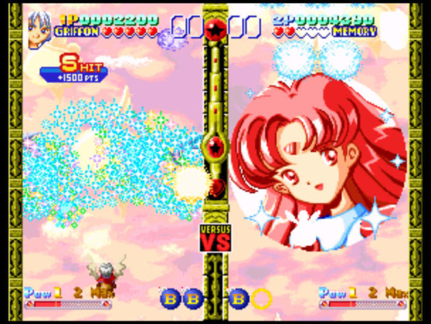 Screenshot 2 - Twinkle Star Sprites