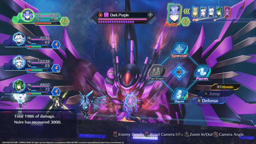 Screenshot 1 - Megadimension Neptunia VIIR