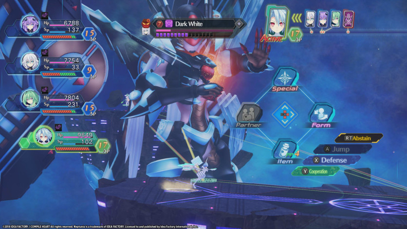 Screenshot 10 - Megadimension Neptunia VIIR
