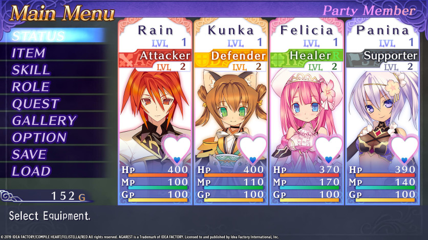 Screenshot 10 - Record of Agarest War Mariage