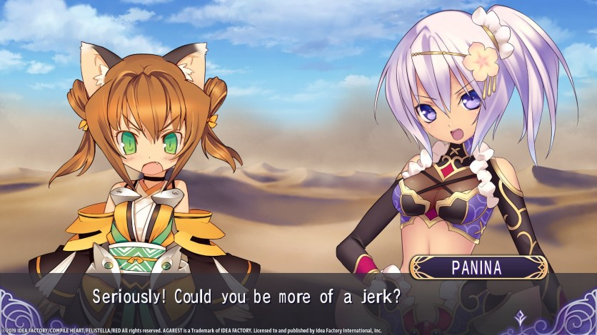 Screenshot 8 - Record of Agarest War Mariage