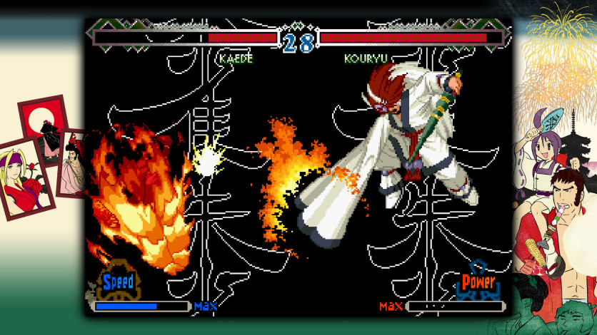 Screenshot 7 - THE LAST BLADE 2