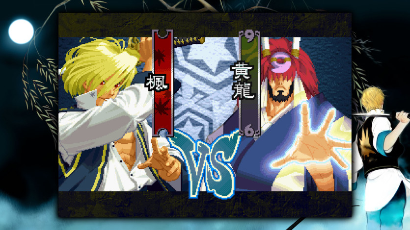 Screenshot 3 - THE LAST BLADE 2