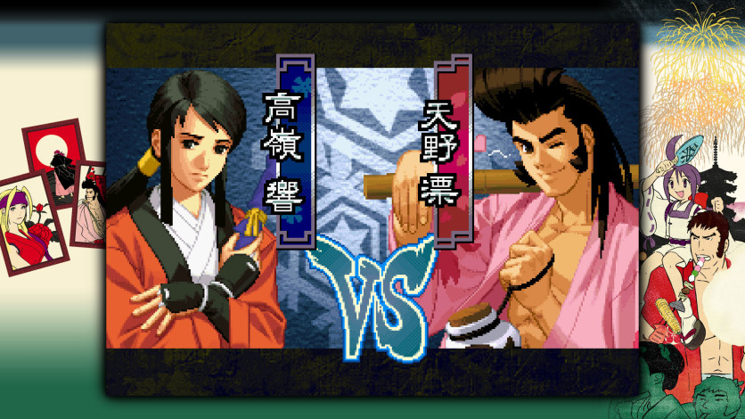 Screenshot 2 - THE LAST BLADE 2