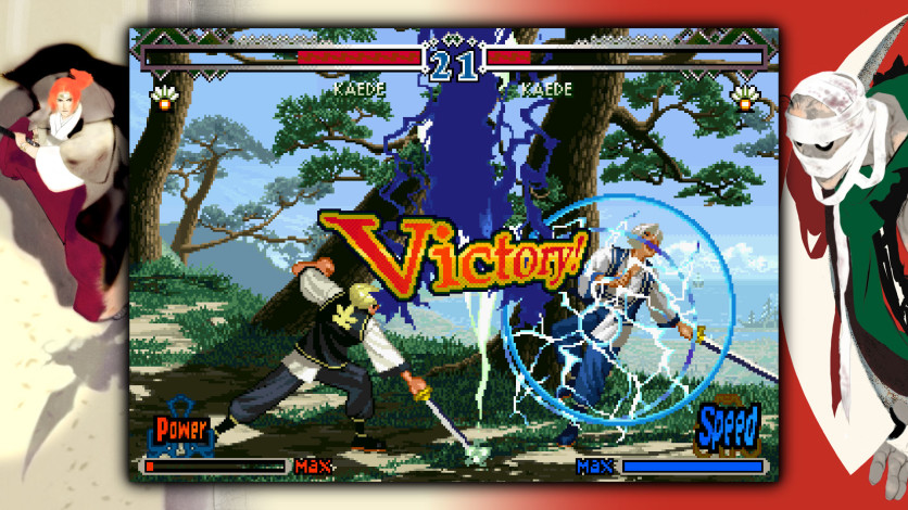 Screenshot 5 - THE LAST BLADE 2