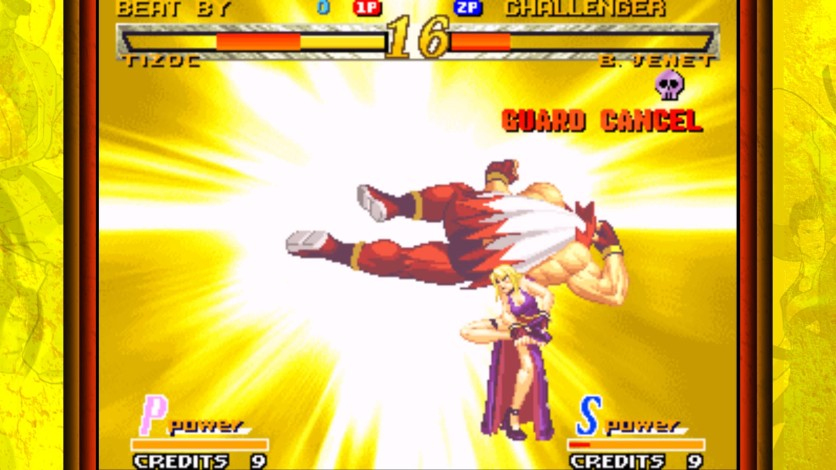 Screenshot 2 - Garou: Mark of the Wolves