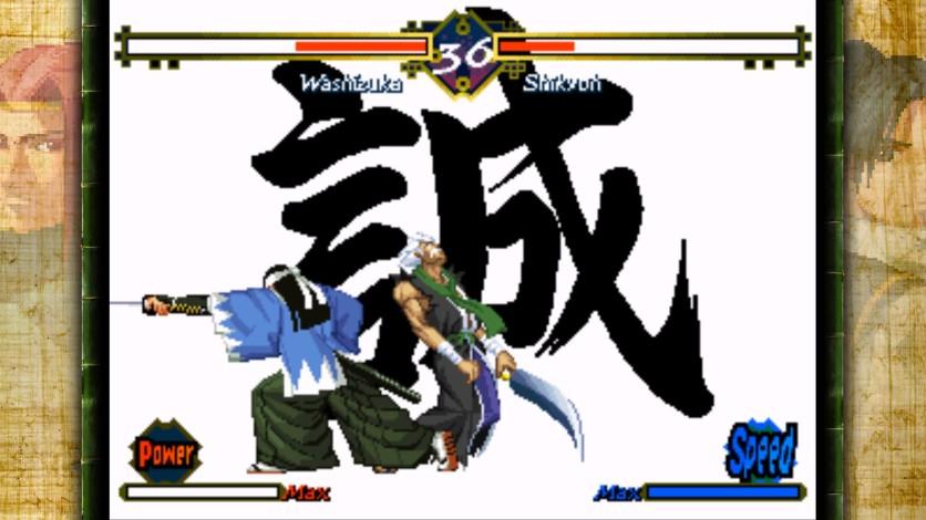 Screenshot 2 - The Last Blade