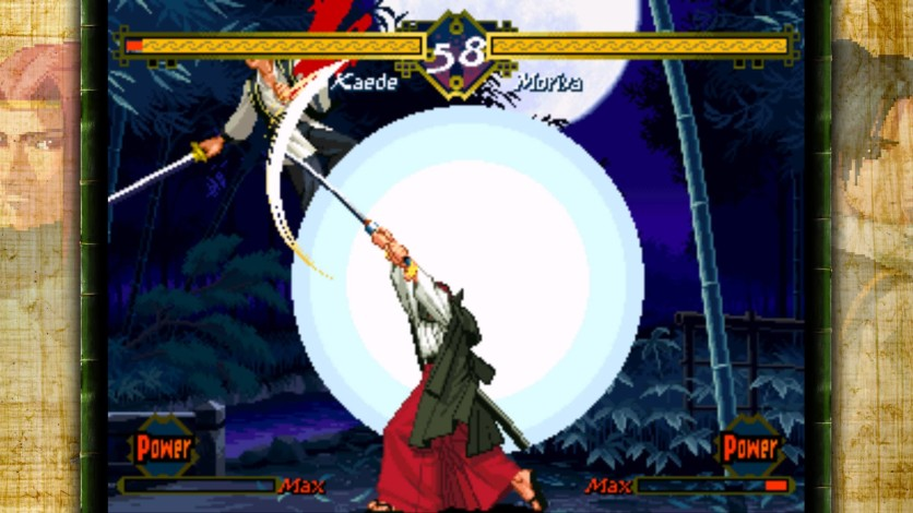 Screenshot 1 - The Last Blade
