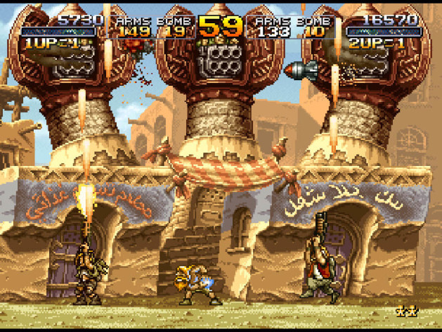 Screenshot 2 - Metal Slug 2