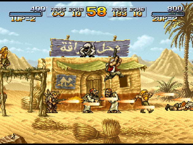 Screenshot 1 - Metal Slug 2
