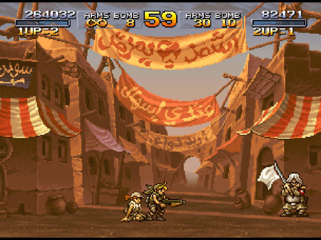 Screenshot 3 - Metal Slug 2