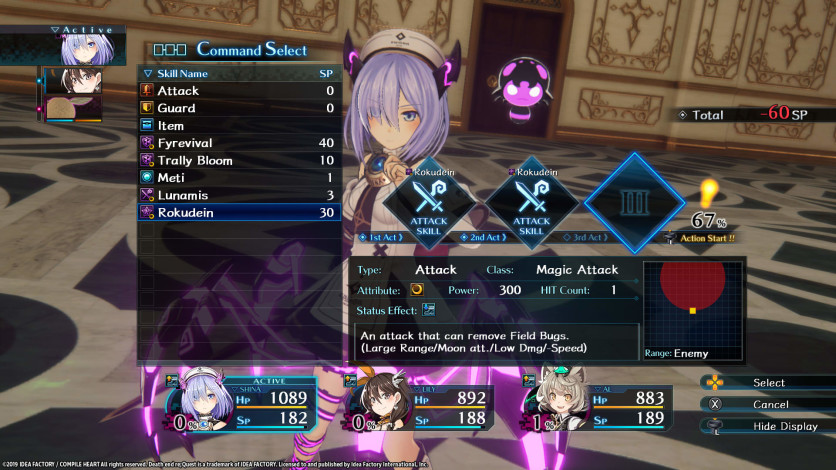 Screenshot 12 - Death End re;Quest