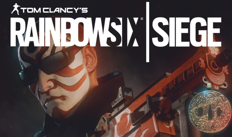 Screenshot 1 - Tom Clancy's Rainbow Six Siege: Pulse Bushido