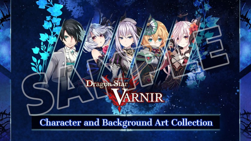 Screenshot 1 - Dragon Star Varnir Deluxe Pack