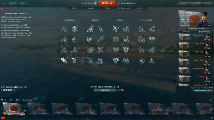 Screenshot 14 - World of Warships - Premium Pack