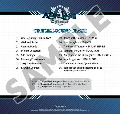 Screenshot 1 - Azur Lane Crosswave - Deluxe Pack