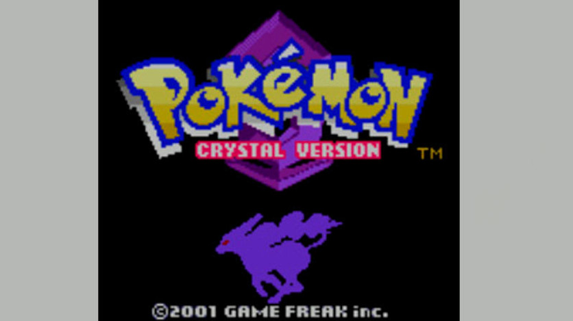 Screenshot 2 - Pokémon Crystal Version