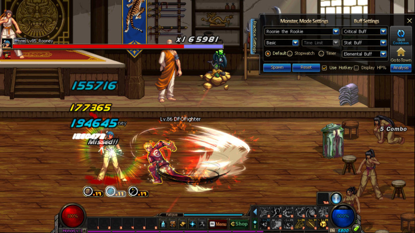 Screenshot 2 - Dungeon Fighter Online