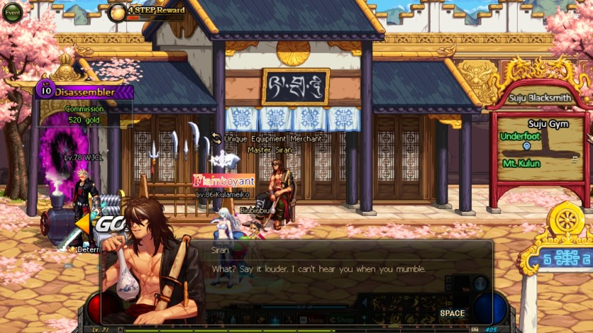 Screenshot 8 - Dungeon Fighter Online