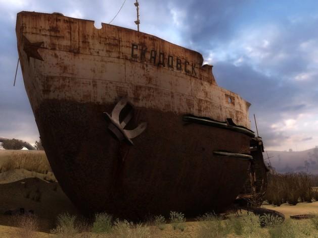 Screenshot 9 - S.T.A.L.K.E.R.: Call of Pripyat