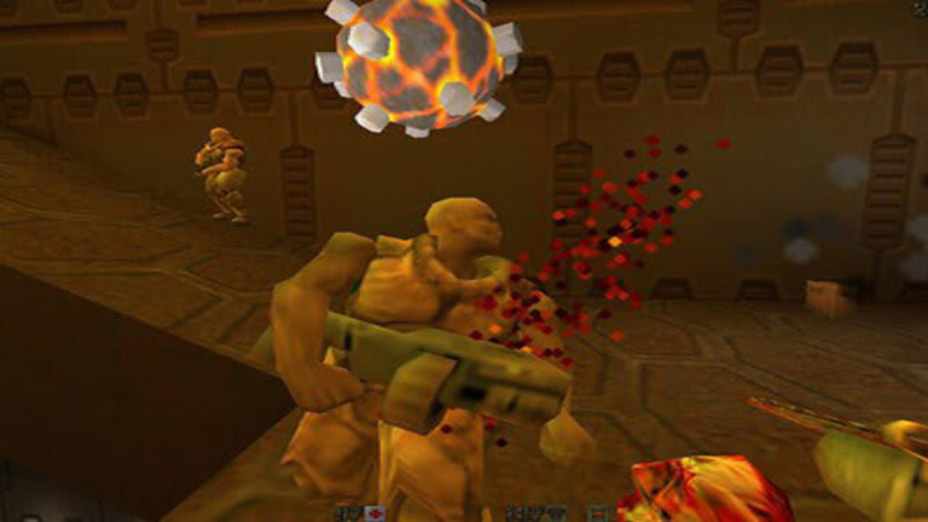 Screenshot 2 - QUAKE II Mission Pack: Ground Zero